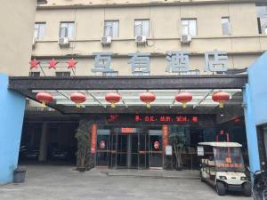 Nanchang Huyou Boutique Hotel Bayi Square Railway Station
