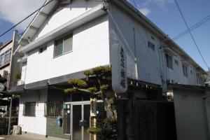 Auberges de jeunesse - Hase Ryokan