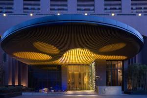 The East Hotel Hangzhou - Hangzhou