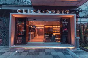 Click Clack Hotel (2 of 87)
