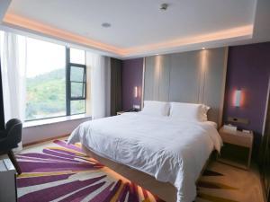 Lavande Hotel (Gaozhou Chengdong Bus Station Branch)