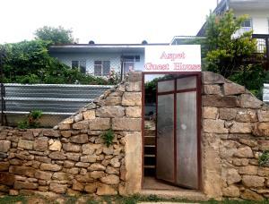 Гостевой дом Аспет, Татев
