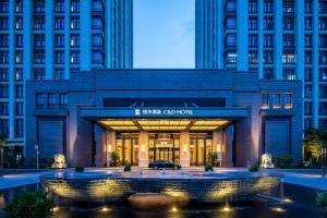 Xiamen Xiangan C&D Hotel