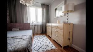 Apartament Słoneczko