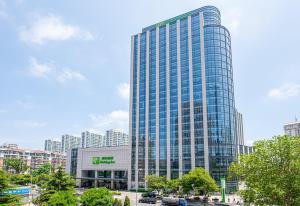 Holiday Inn Qingdao City Center, an IHG hotel