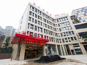 Ibis Neijiang North Railway Station Hotel
