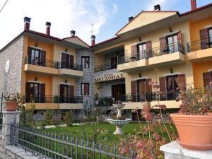 Hostales Baratos - Megdovas Hotel
