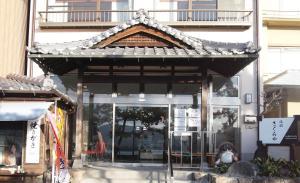 Sakuraya, Hotels  Miyajima - big - 48