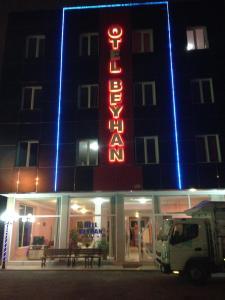 Отель Hotel Beyhan, Мерсин (Средиземноморский регион)
