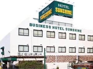 Auberges de jeunesse - Shingu Sunshine Hotel