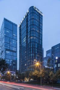 Citadines South Chengdu