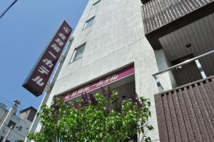 Auberges de jeunesse - Kitami Daiichi Hotel