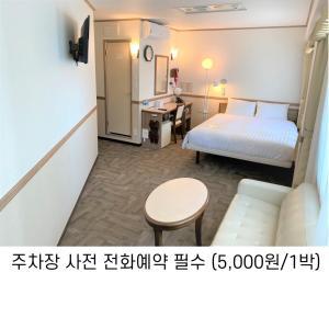 Toyoko Inn Busan Haeundae 1