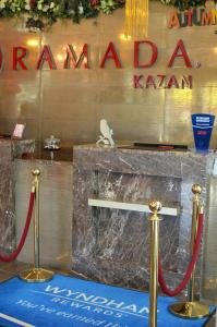 Ramada by Wyndham Kazan City Centre