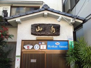 Sansui Ryokan - Kami-nagarekawachō