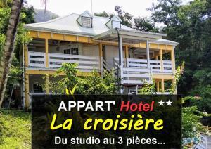 Appart'hotel La croisière