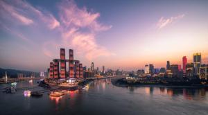 InterContinental Chongqing Raffles City, an IHG hotel