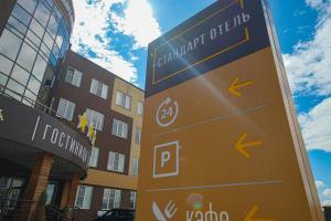 Отель Стандарт Отель