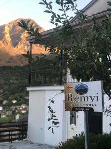 Remvi GUEST HOUSE  Greece