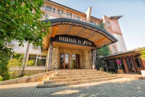 Курортный отель Живая вода, Межгорье