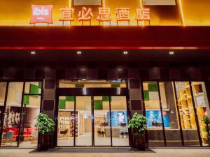 Ibis Guangzhou Panyu Shiqiao Hotel