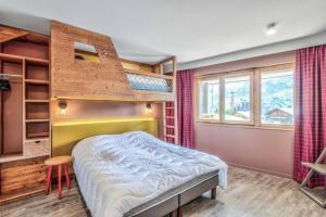 Residence Arietis - maeva Home - Hotel - Avoriaz