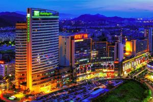 Holiday Inn Xiaoshan, an IHG hotel