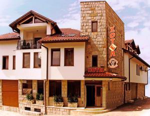 Family Hotel Silvestar
