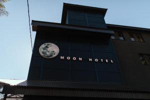 Отель Мун