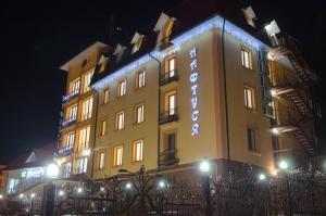Отель Нафтуся, Трускавец