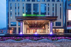 Holiday Inn Express Chongqing Zhongxian, an IHG Hotel