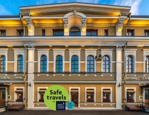Boutique Hotel Albora - Saint Petersburg