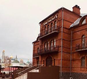 Отель Аристократъ