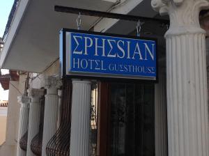 Ephesian Guesthouse & Hotel, 9400 Kuşadası