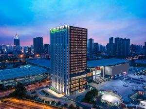Holiday Inn Wuxi Central Station
