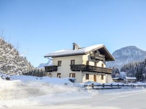 Exenbach 1 - Apartment - Lofer