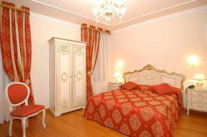 Hotel San Luca Venezia 3 Etoiles A Venise Avec Restaurant Bar Et