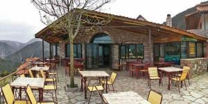 Hostels e Albergues - To Panorama