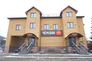 Отель Зебра