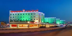 Al Bustan Centre & Residence - Dubai