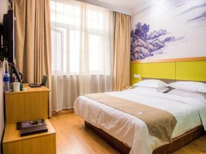 GreenTree Inn Ningbo Cconvention Center East Bus Station Express Hotel