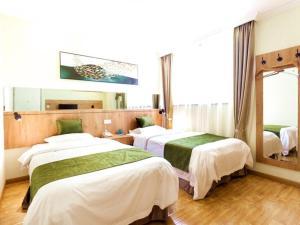 GreenTree Inn Zhenjiang Yangzhong City Central Shopping Market North Gangdong Road Express Hotel, Отели  Yangzhong - big - 21