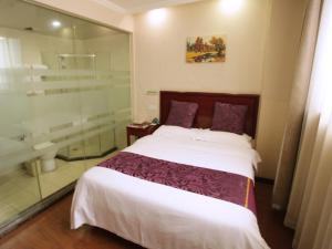 GreenTree Inn Zhenjiang Yangzhong City Central Shopping Market North Gangdong Road Express Hotel, Отели  Yangzhong - big - 18