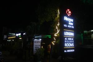 Kissan Lodging