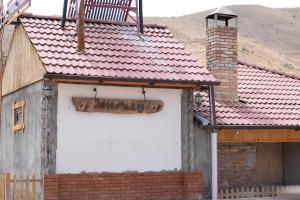 Мини-гостиница Journey Cafe & Hotel, Чива
