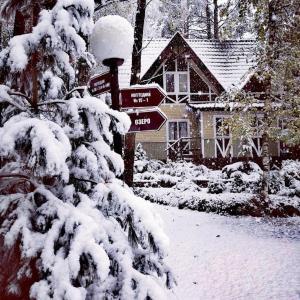 Курортный отель Снежный курорт, Коробицыно