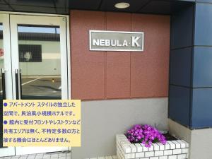 NEBULA K
