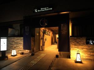SlowTime Hotel Kyoto