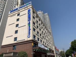 Kangbo Hotel Hanzhong Qiaobei Square