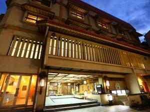 Tokiwaya - Accommodation - Nozawa Onsen